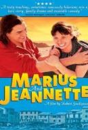 Marius and Jeanette